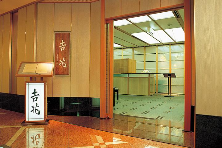 The Kobe Kitcho (Traditional Kaiseki and Sukiyaki)