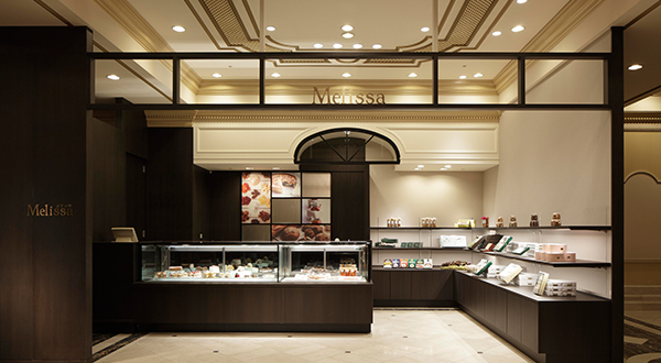 Gourmet Shop Melissa