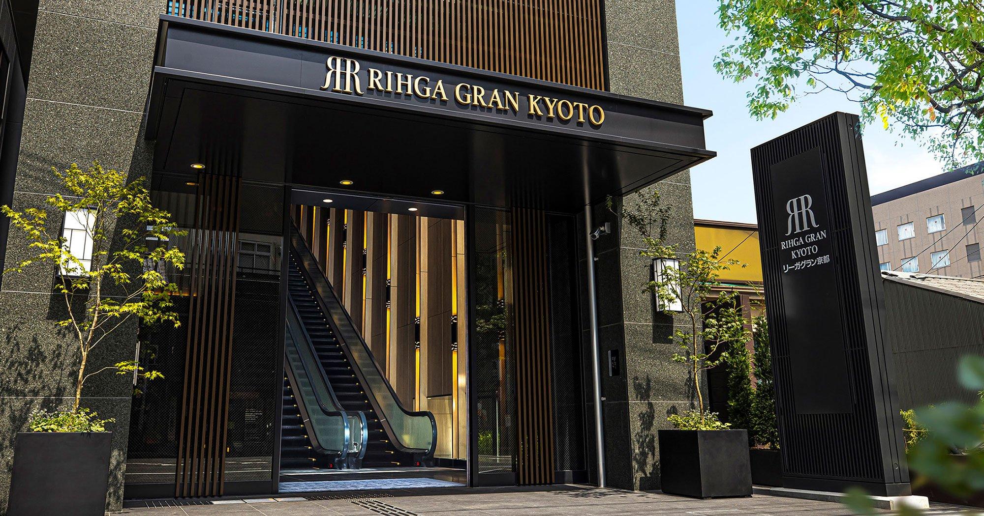 麗嘉GRAN京都酒店